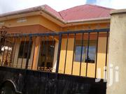 4 Rooms House For Sale In Kajjansi   Houses & Apartments For Sale for sale in Central Region, Kampala