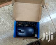 USB Optical Mouse | Computer Accessories  for sale in Central Region, Kampala