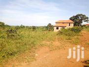 Lake View Plot on Sell in Bwebajja Entebbe Road | Land & Plots For Sale for sale in Central Region, Kampala