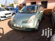 Nissan Note 2005 Beige | Cars for sale in Central Region, Kampala