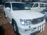 New Toyota Land Cruiser 2001 White   Cars for sale in Central Region, Kampala