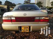Toyota Corolla 1994 Sedan Gold | Cars for sale in Central Region, Kampala