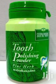 Original Herbal Tooth Polishing Powder | Bath & Body for sale in Central Region, Kampala