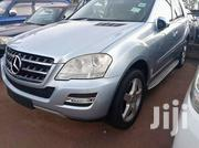 New Mercedes-Benz E350 2006 | Cars for sale in Central Region, Kampala