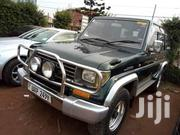 Toyota Land Cruiser 1999 90 Blue | Cars for sale in Central Region, Kampala