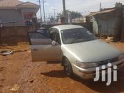 Toyota Corolla 1997 1.6 Sedan Gold | Cars for sale in Central Region, Kampala