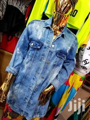 Denim Jacket | Clothing for sale in Central Region, Kampala
