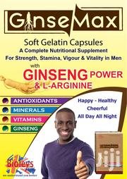 Ginsemax (Soft Gelatin Capsules) | Vitamins & Supplements for sale in Central Region, Kampala