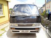Nissan Caravan 2001 Gray | Cars for sale in Central Region, Kampala