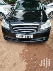 New Nissan Fuga 2006 Black | Cars for sale in Central Region, Kampala