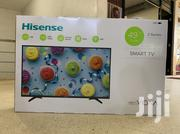 Hisense 49 Inches Smart Full HD TV | TV & DVD Equipment for sale in Central Region, Kampala