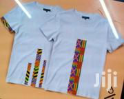 T Shirts | Clothing for sale in Central Region, Kampala