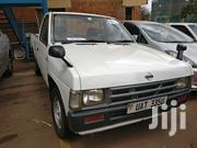 Nissan 100 1996 White | Cars for sale in Central Region, Kampala