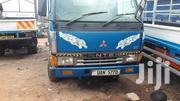Mitsubishi Canter 1994 | Cars for sale in Central Region, Kampala