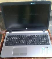 HP ProBook 450 15.6 Inches 500 Hdd Core i5 8Gb Ram | Laptops & Computers for sale in Eastern Region, Iganga