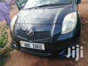 Toyota Vitz 2007 Black | Cars for sale in Central Region, Kampala