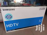 Brand New Boxed Samsung 32 Inches Led Digital TV | TV & DVD Equipment for sale in Central Region, Kampala