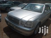Toyota Progress 2002 | Cars for sale in Central Region, Kampala