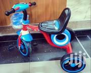 Kids Tricycle | Toys for sale in Central Region, Kampala