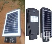 Solar Outdoor Lights | Home Accessories for sale in Central Region, Kampala