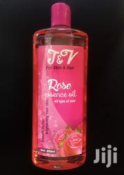 Rose Essence Oil 400ml | Bath & Body for sale in Central Region, Kampala