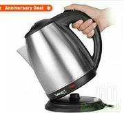 Scarlet Cordless Electric Kettle | Kitchen Appliances for sale in Central Region, Kampala