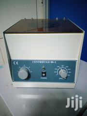 Brand New Centrifuge | Medical Equipment for sale in Central Region, Kampala