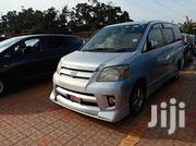 Toyota Noah 2005 | Cars for sale in Central Region, Kampala