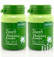 Tooth Polishing Powder | Makeup for sale in Central Region, Kampala
