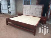 Ananda Beds | Furniture for sale in Central Region, Kampala