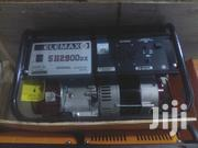 Brand New Elemax Generator Available for Sale at Giveaway Price | Home Appliances for sale in Central Region, Kampala