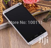 New HTC One (M8) Gold 32 GB   Mobile Phones for sale in Central Region, Kampala