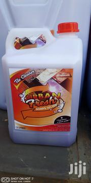 Tile Cleaner | Home Accessories for sale in Central Region, Wakiso