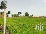 Najjera Land And And 20 Decimals   Land & Plots For Sale for sale in Central Region, Kampala