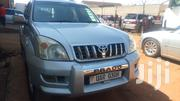 Toyota Land Cruiser 2003 Silver | Cars for sale in Central Region, Kampala