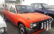 Nissan DoubleCab 1996 | Cars for sale in Central Region, Kampala