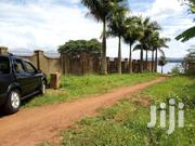 1.4acres On Sale At Bukaya Njeru Touching Lake Victoria At UGX700M | Land & Plots For Sale for sale in Eastern Region, Jinja