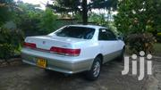 Toyota Mark II 2000 Silver | Cars for sale in Central Region, Kampala