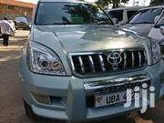 Toyota Land Cruiser Prado 2003 Green | Cars for sale in Central Region, Kampala