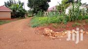 100fts By 100fts On Sale At Mpumudde, Jinja Municipality | Land & Plots For Sale for sale in Eastern Region, Jinja