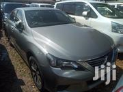 Toyota Mark X 2004 Gray | Cars for sale in Central Region, Kampala