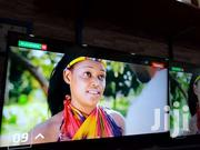 LG 49 INCHES DIGITAL LED FLAT SCREEN TV | TV & DVD Equipment for sale in Central Region, Kampala