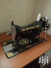 Used Vintage Sewing Machine   Home Appliances for sale in Central Region, Kampala