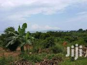 3 Square Milo On Market | Land & Plots For Sale for sale in Central Region, Kayunga