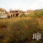 Plot 50*100f (12 Decimals) KATALE ENTEBBE ROAD | Land & Plots For Sale for sale in Central Region, Kampala