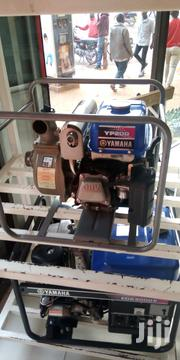 Yamaha Water Pump | Garden for sale in Central Region, Kampala