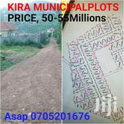 Kira Mucipal Plots | Land & Plots For Sale for sale in Central Region, Wakiso