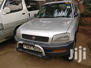 Toyota RAV4 1997 Gray | Cars for sale in Central Region, Kampala