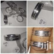 Couple Rings | Jewelry for sale in Central Region, Kampala