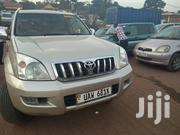 Toyota Land Cruiser Prado 2012 Gold | Cars for sale in Central Region, Kampala